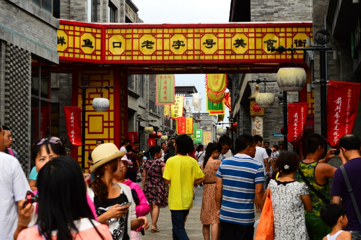 china (98)